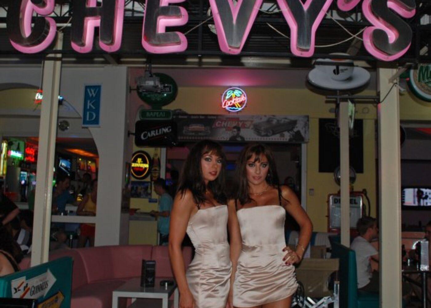 chevys restaurant zante